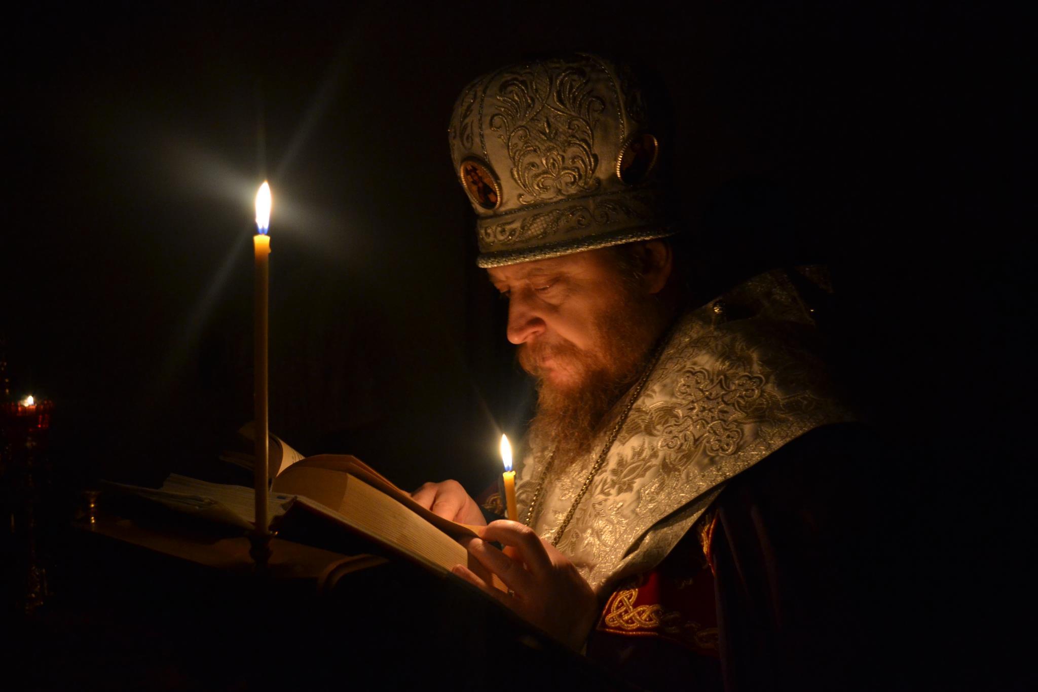 Епископ Григорий (Лурье)