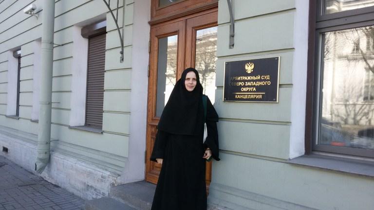 монахиня Ксения